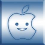 FusionDrive Apple